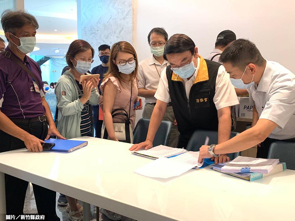 新竹建案爆「閉門銷售」 消保官:有失公平合理