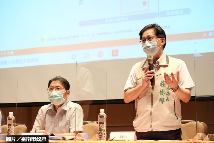 台南3都更案招商 市府分回500戶將作社宅