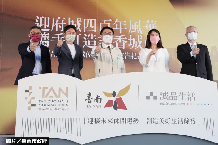 南台灣最大誠品落腳台南 預計2024開幕