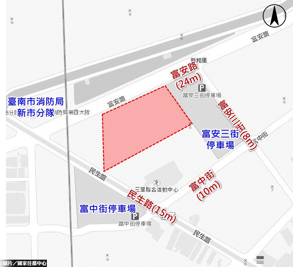 台南社宅「新市居安」決標 2026完工開放承租